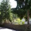 Tardosi Ifjúsági és Sporttábor